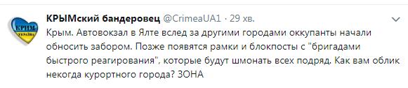 """У мережі показали, як Росія перетворила Крим на """"зону"""""""