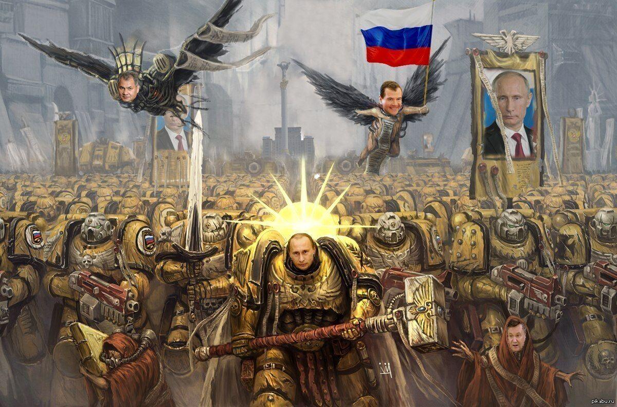 Астролог рассказал, что ждет Путина 18 марта