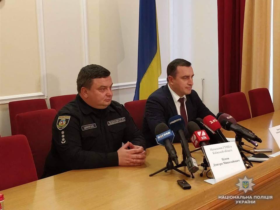 ЧП возле детсада под Киевом: в полиции раскрыли подробности
