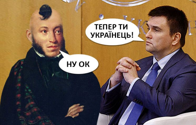 """""""Украденная принцесса"""": там Русью не пахнет"""