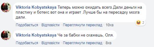 Фейки российской пропаганды