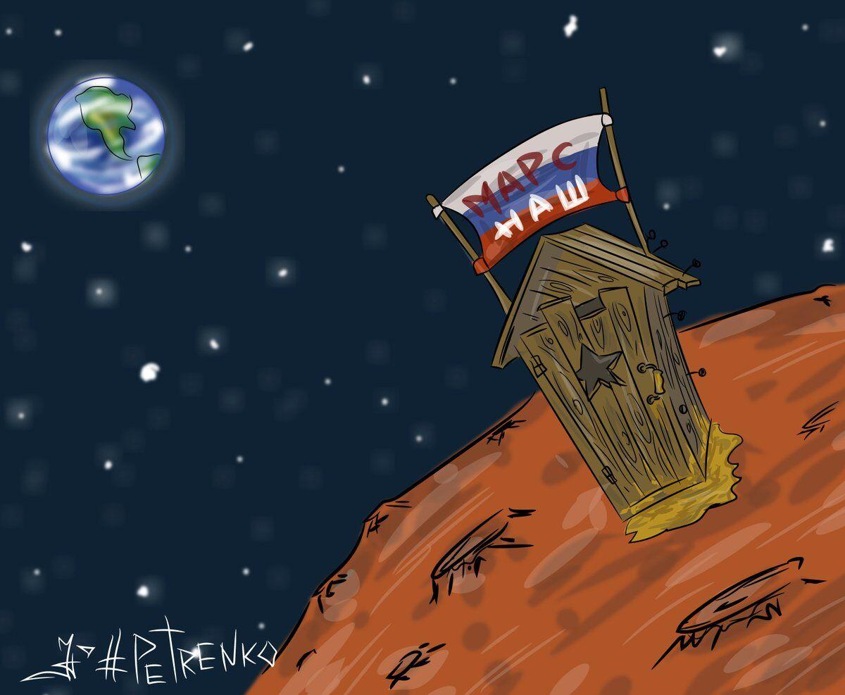 """Флаг над туалетом: """"русский мир"""" высмеяли яркой карикатурой"""