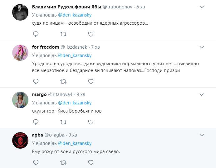 """""""Что-то пошло не так"""": в Крыму возвели страшный памятник"""
