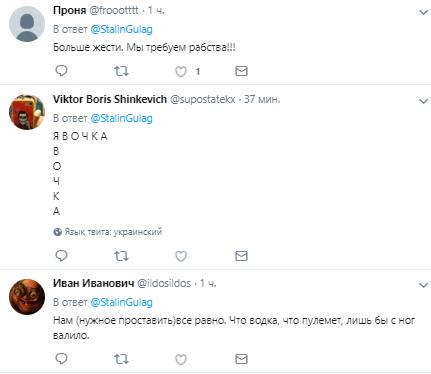 """""""Блины и лопаты"""": в сети высмеяли начало выборов в России"""