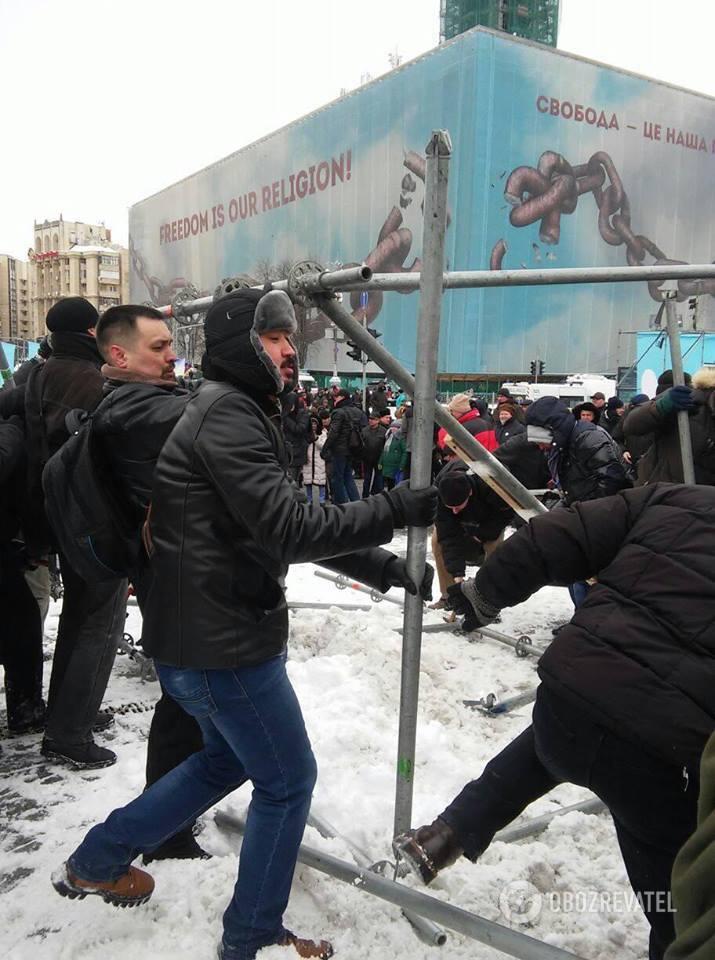 Акція протесту в центрі Києва 18 березня 2018 року