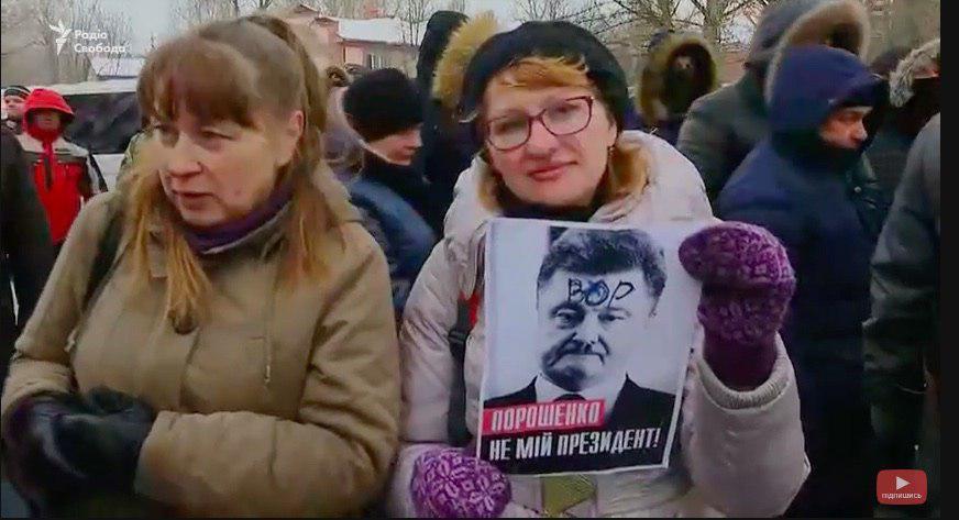 Дом Порошенко пикетировали протестующие с Майдана