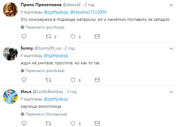 """""""Ждун у хустці"""": окупанти Донецька насмішили новим пам'ятником"""