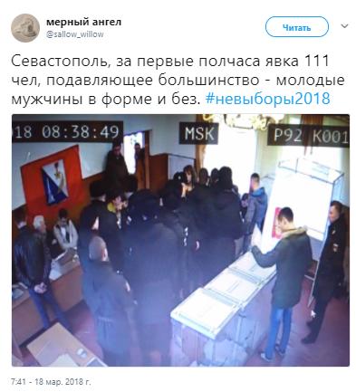 """У Криму влаштували """"вибори Путіна"""": як вони проходять"""