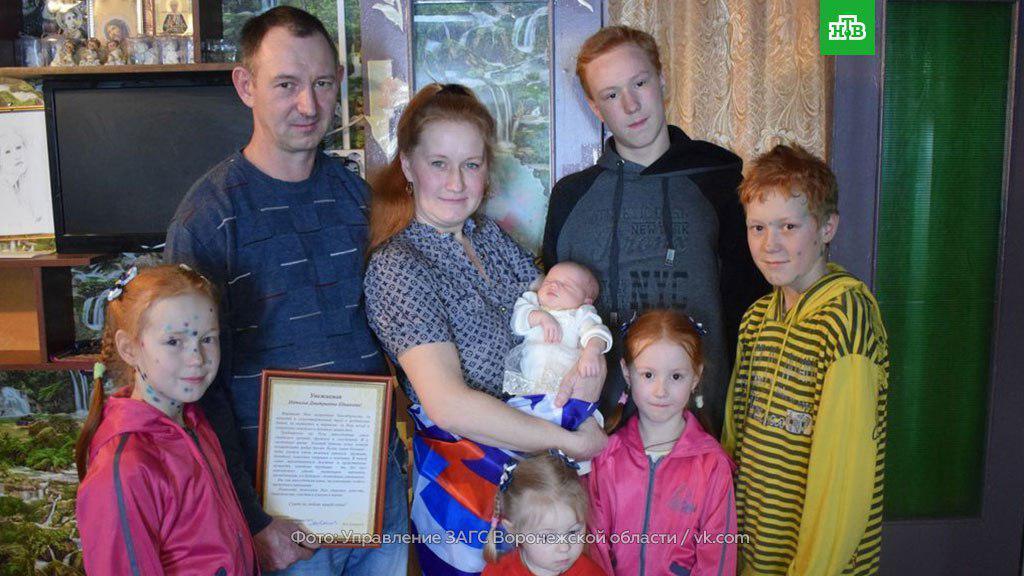 Россия Николаевна: в РФ ребенка назвали в честь страны