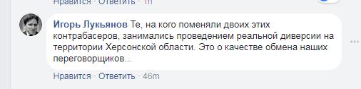 В Києві зустріли звільнених з полону РФ прикордонників