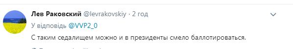 """""""Пора в Мордор на дієту"""": фото Савченко в Раді викликало резонанс"""
