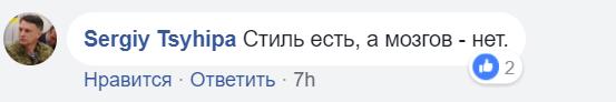 """""""Ба-бах, всрал*сь?"""" Савченко знялася в провокаційному відео"""