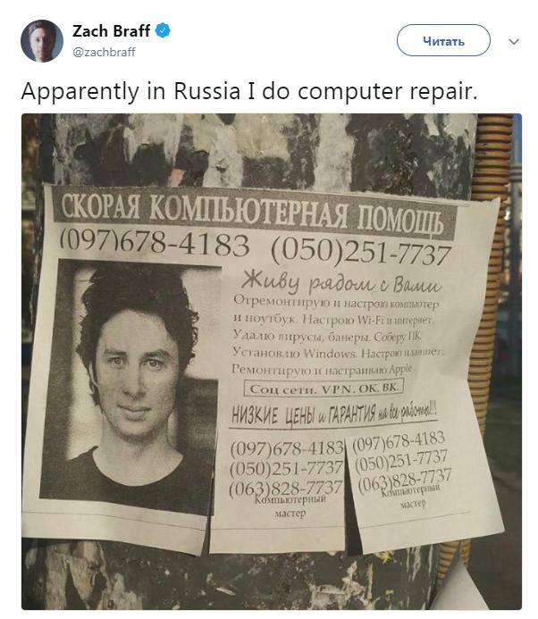 На популярном ток-шоу США обсудили объявление из Киева