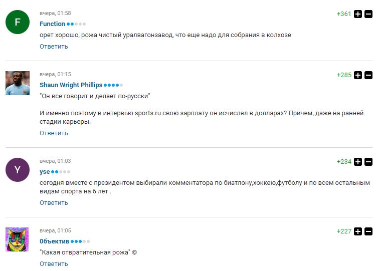 """""""Главный конферансье Путина"""" нарвался на травлю в сети"""