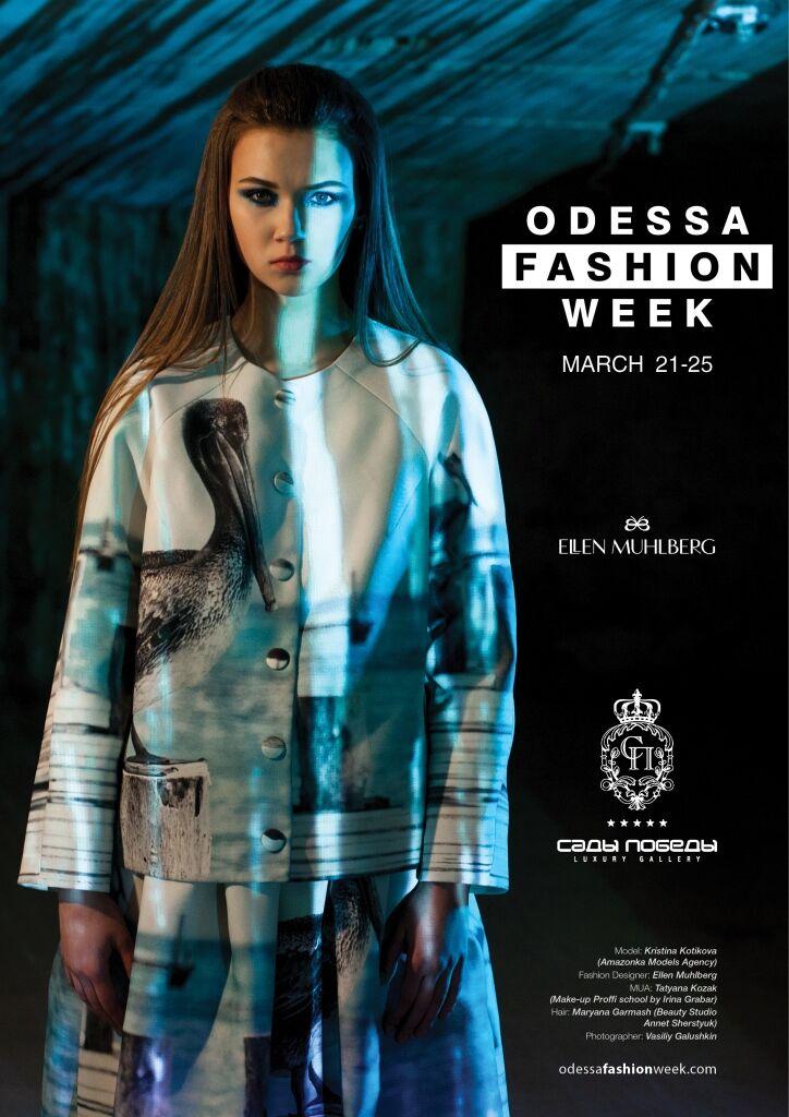 В Одессе открывается Fashion Week