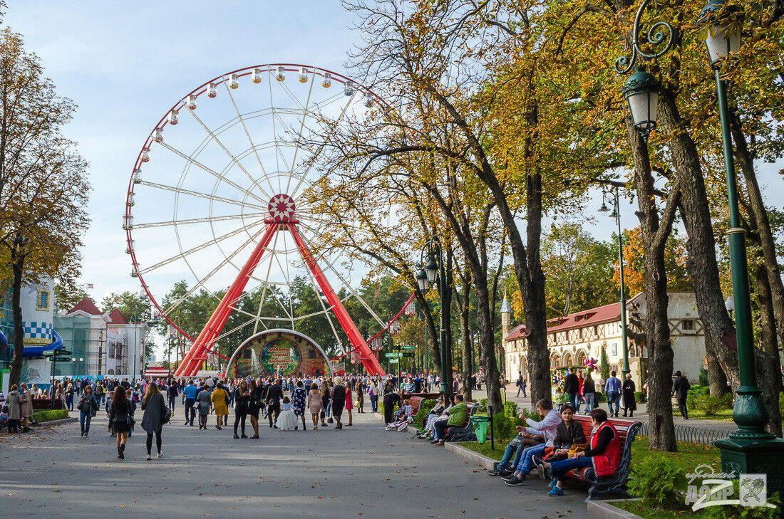 Центральний парк культури і відпочинку імені Максима Горького