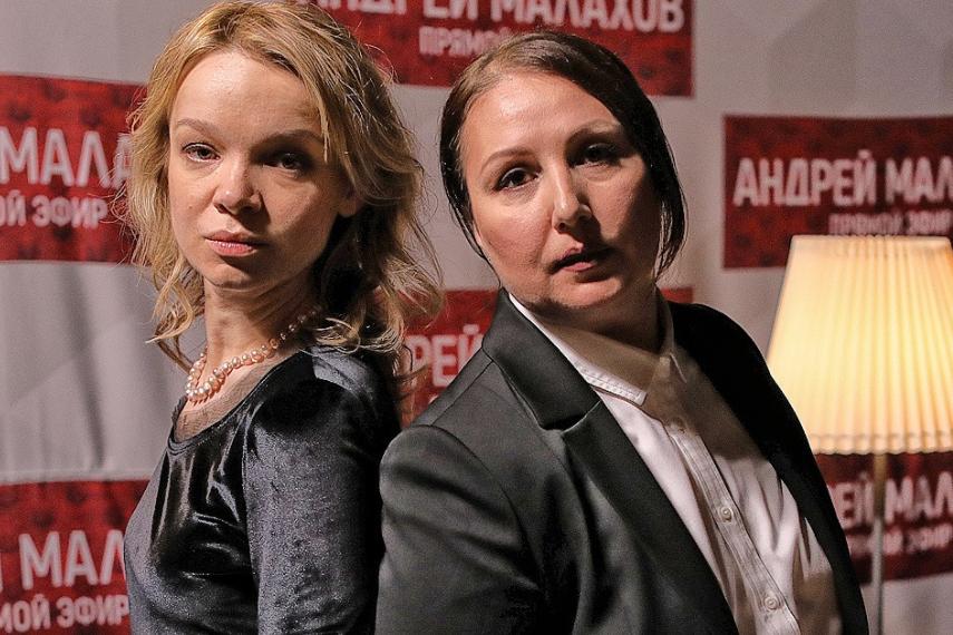 Виталина Цымбалюк-Романовская и Лариса Широкова