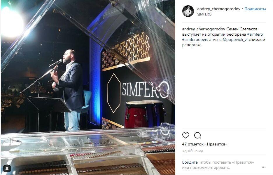 Російський артист Слєпаков потрапив добази «Миротворця»
