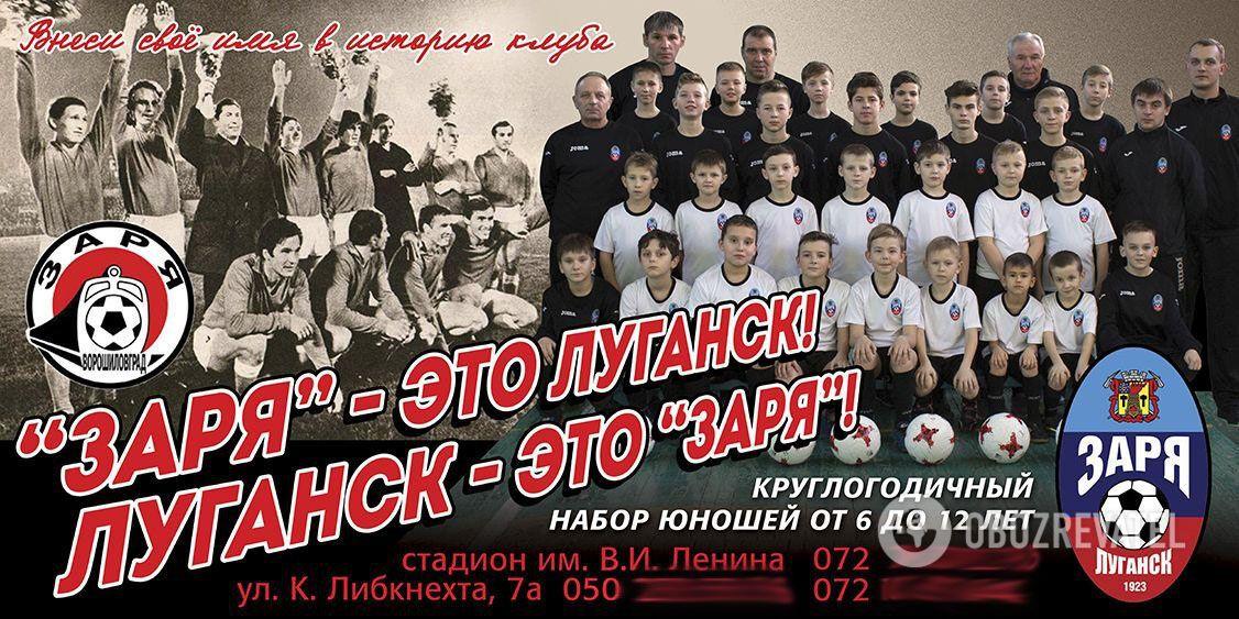 Плакат в групі в соціальній мережі