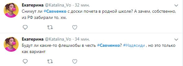Як соцмережі відреагували на затримання Савченко