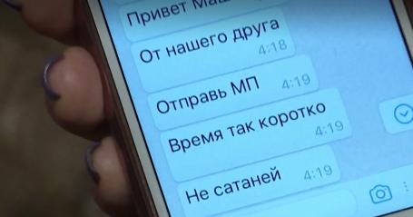 Максакова заявила про погрози від замовника вбивства Вороненкова
