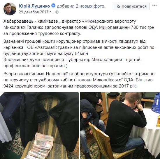 """Схеми """"бізнесменів"""": як на дорогах України """"пиляють"""" мільйони"""