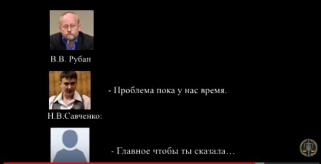 Савченко планувала вбити 400 тисяч осіб: відеофакт