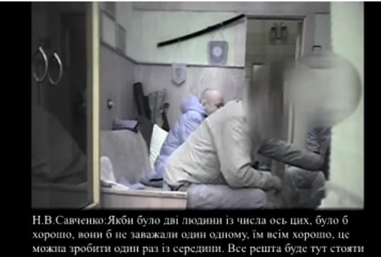 Подрыв Рады: Савченко планировала стать смертницей