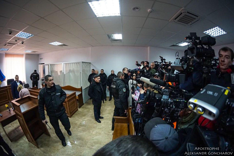 Суд над Савченко: все подробности