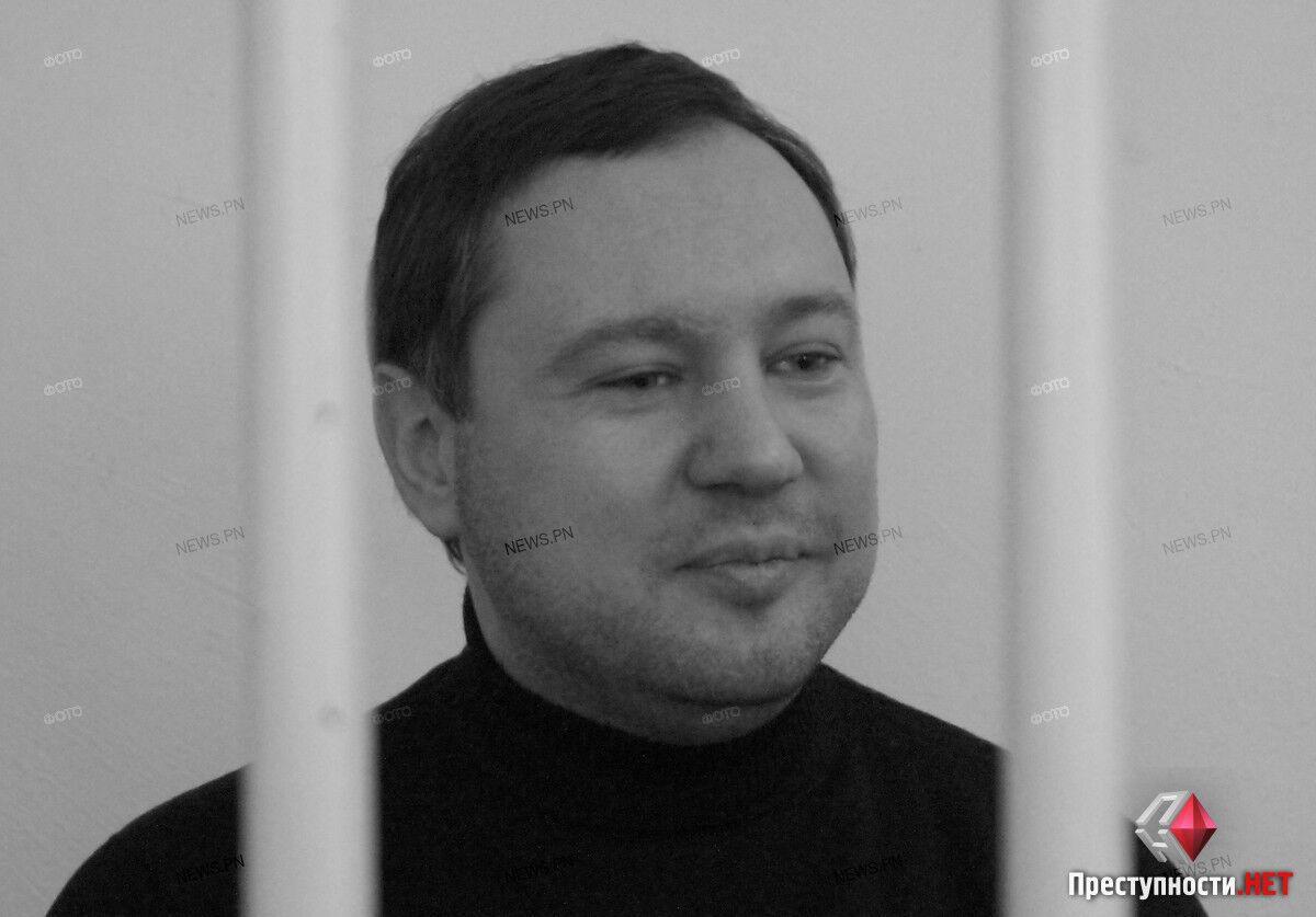Дмитро Леонов