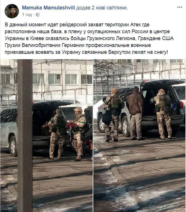 Обыски на заводе в Киеве