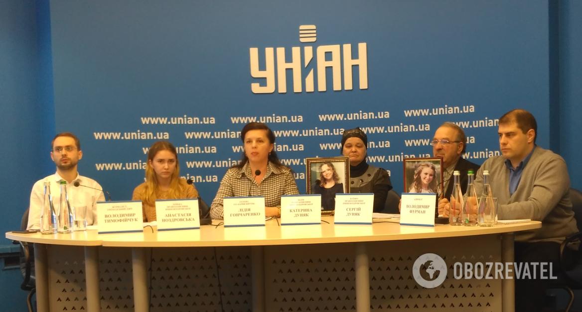 Во время пресс-конференции 23 марта