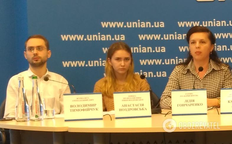 18-летняя Анастасия Ноздровская во время пресс-конференции 23 марта
