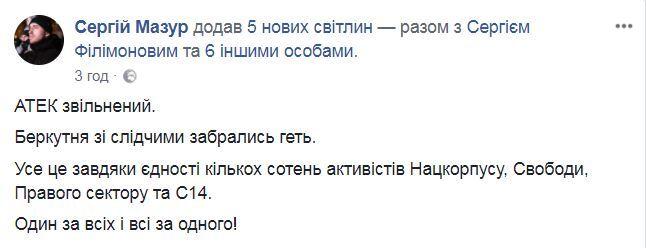"""База """"Нацкорпуса"""""""