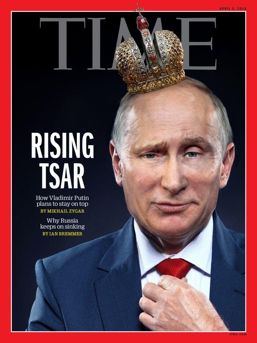 "Time ""короновали"" Путина: опубликовано фото"
