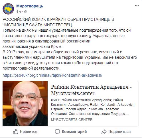 Известный российский режиссер попал в список врагов Украины