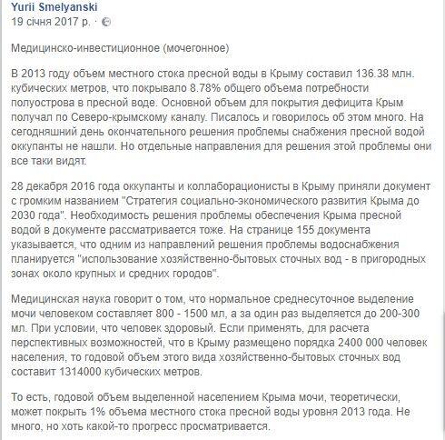 Стыдно: в России дефицит навоза