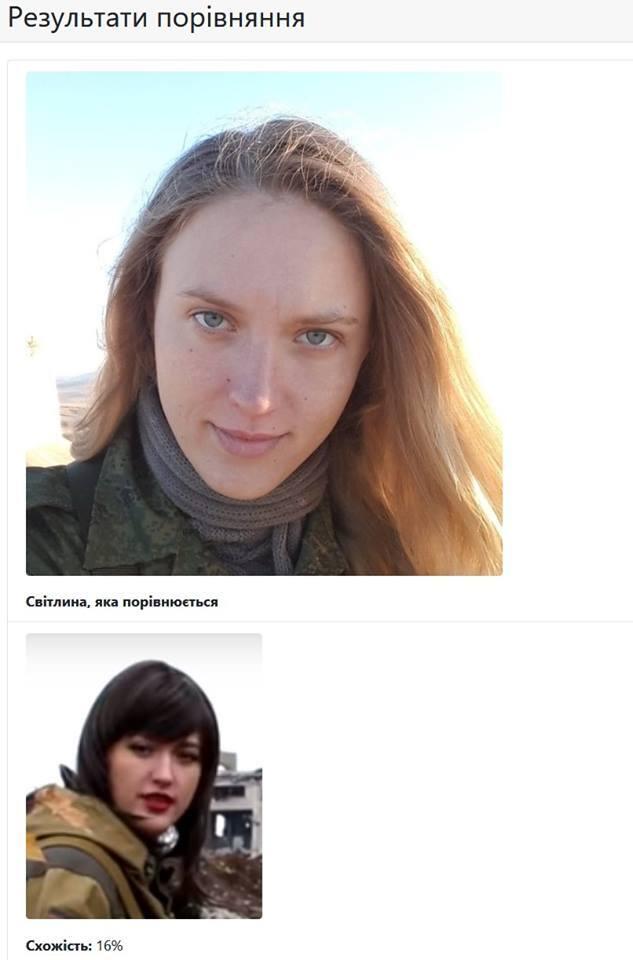 """Стало відомо, як вирахували співробітницю """"спецслужб ДНР"""" у Херсоні"""
