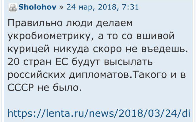 Кримчани кинулися за українськими паспортами
