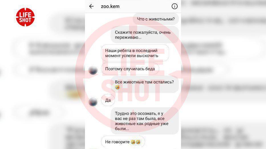 Пожар в Кемерово: выяснился душераздирающий факт