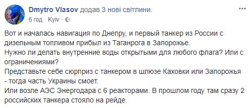 Спецслужбам вказали на відкритого шпигуна РФ в Україні
