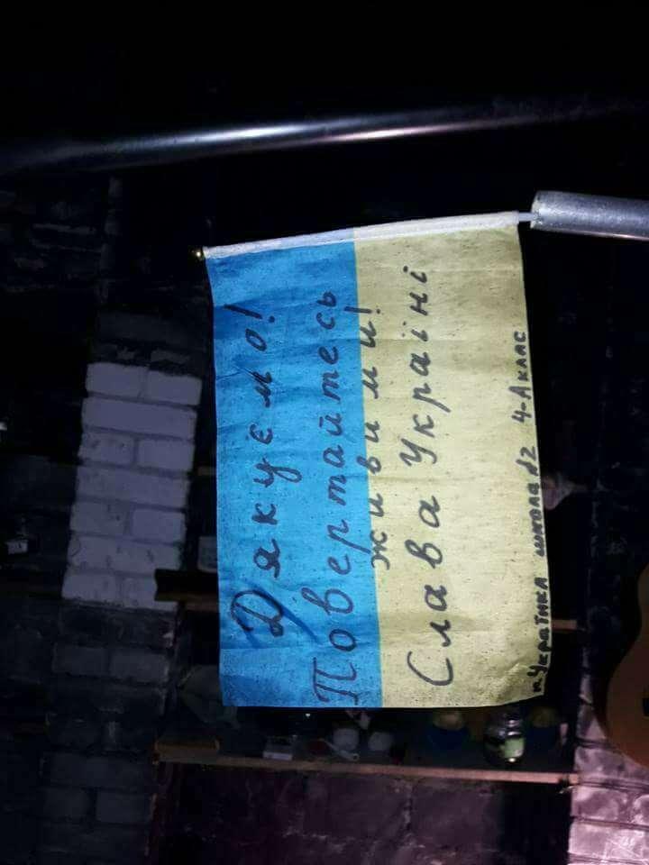 После войны Польянов вынужден жить в гараже