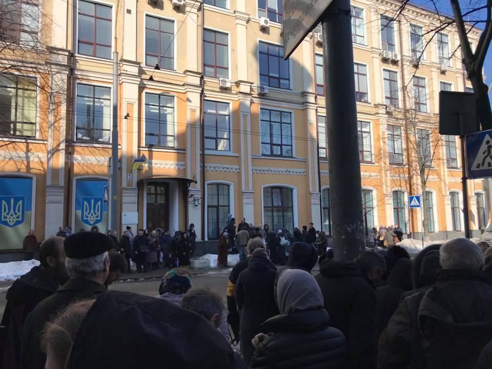 """УПЦ МП провела """"молебень"""" за скасування біометрики"""