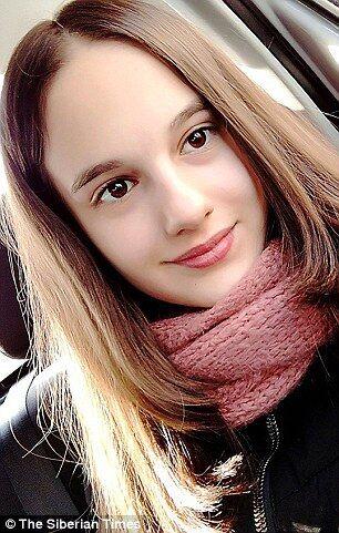 Зникла безвісти Марія Мороз (13 років)