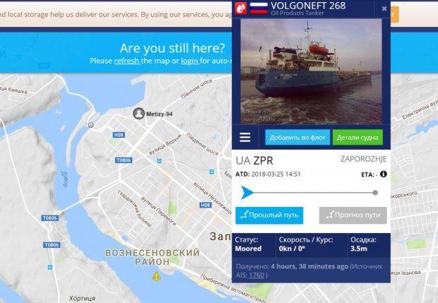 У Запоріжжя зайшов російський танкер під прапором України