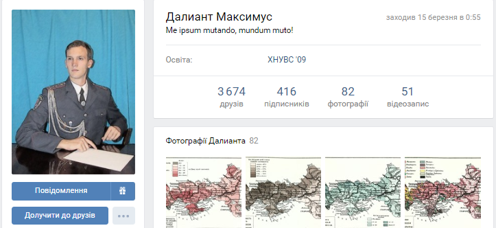 """Затримання """"жінки-офіцера ДНР"""": знайшлися дані про чоловіка-зрадника"""
