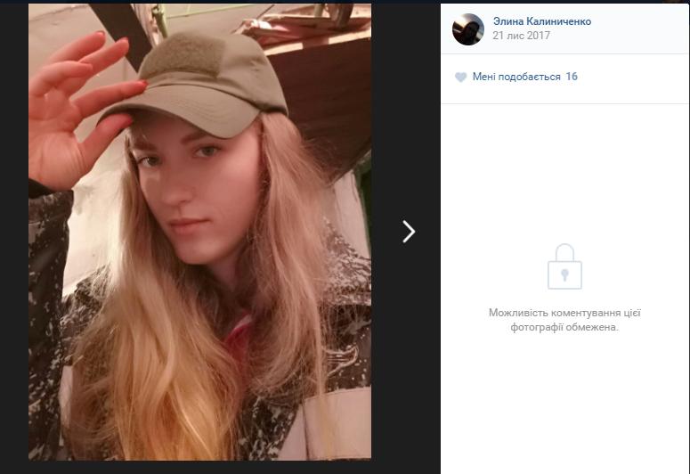 """""""Срезайте не уши"""": всплыло личное о пойманной """"женщине-офицере ДНР"""""""
