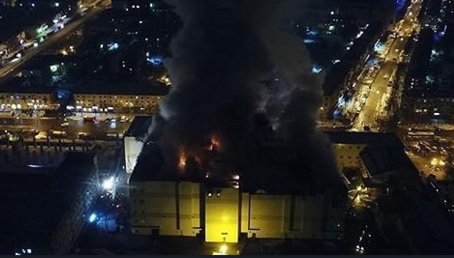 Пожар в ТРЦ в Кемерово