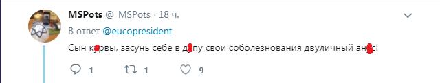 """""""Ущербный!"""" Россияне накинулись на Туска за пост о пожаре в Кемерово"""