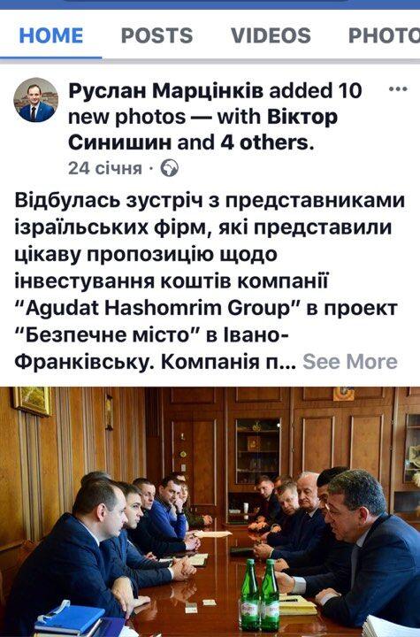 Пост Руслана Марцінківа
